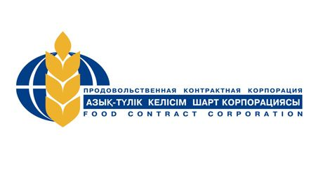 Food Contract Corporation