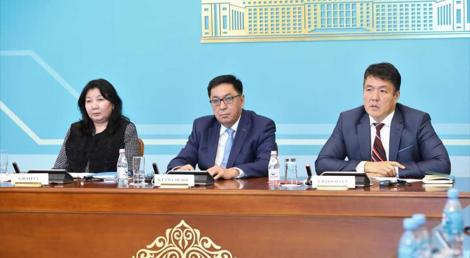 Results of Second General Assembly were discussed at Ministry of Foreign Affairs